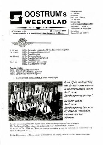 Oostrum's Weekblad 2003-09-25