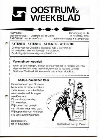 Oostrum's Weekblad 1996-11-21