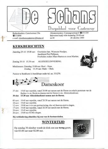 Castenrays dorpsblad De Schans 2005-10-26