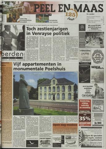 Peel en Maas 2005-05-12