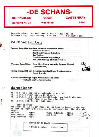 Castenrays dorpsblad De Schans 1995-08-04