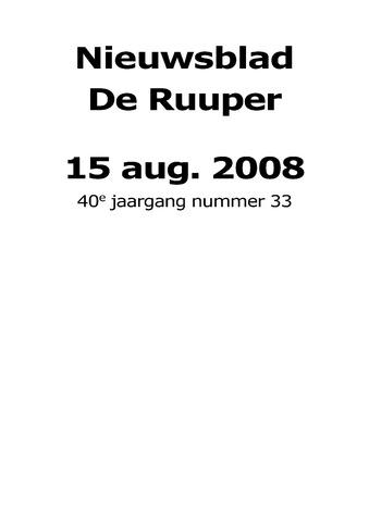 Dorpsblad Leunen-Veulen-Heide 2008-08-15