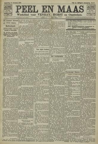 Peel en Maas 1934-10-13