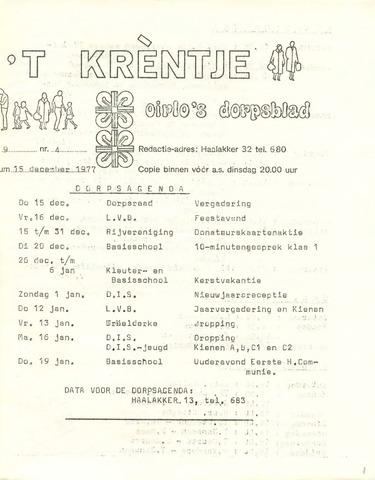 Oirlo's dorpsblad 't Krèntje 1977-12-15
