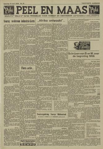 Peel en Maas 1959-04-18