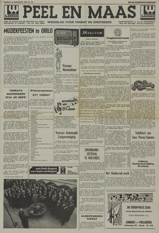 Peel en Maas 1974-08-30