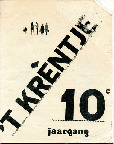 Oirlo's dorpsblad 't Krèntje 1978-11-23