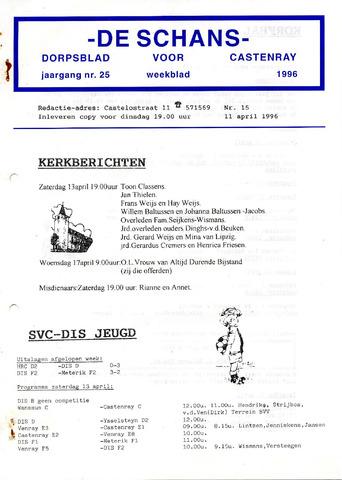 Castenrays dorpsblad De Schans 1996-04-11