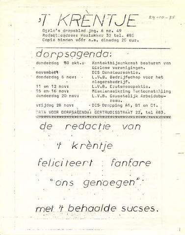 Oirlo's dorpsblad 't Krèntje 1975-10-29