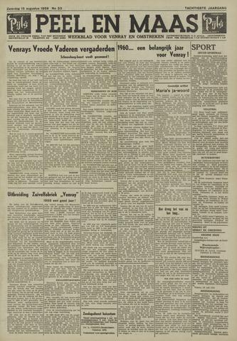 Peel en Maas 1959-08-15