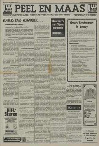 Peel en Maas 1974-12-20