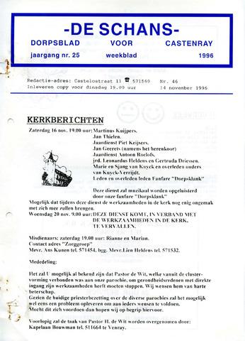 Castenrays dorpsblad De Schans 1996-11-14