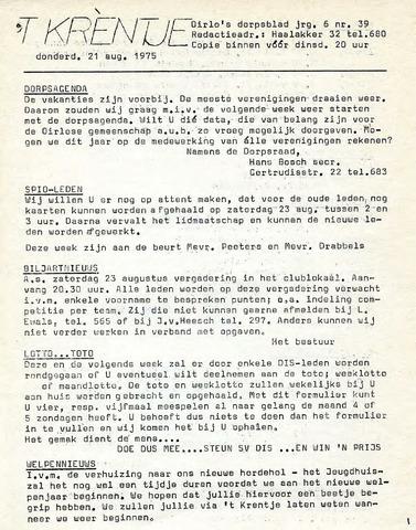 Oirlo's dorpsblad 't Krèntje 1975-08-21