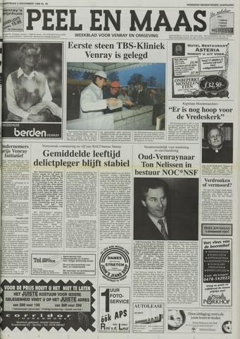 Peel en Maas 1998-11-05
