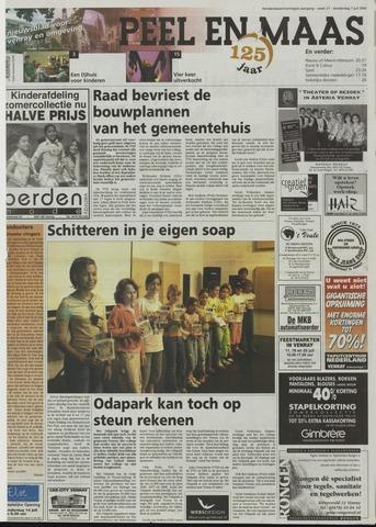 Peel en Maas 2005-07-07