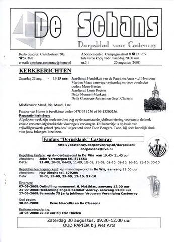 Castenrays dorpsblad De Schans 2008-08-20