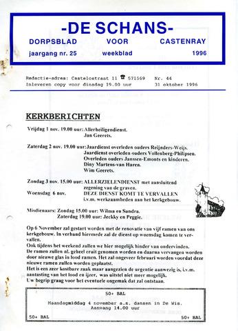 Castenrays dorpsblad De Schans 1996-10-31