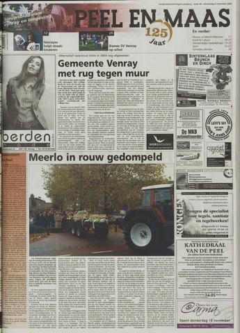 Peel en Maas 2005-11-03