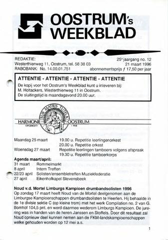 Oostrum's Weekblad 1996-03-21