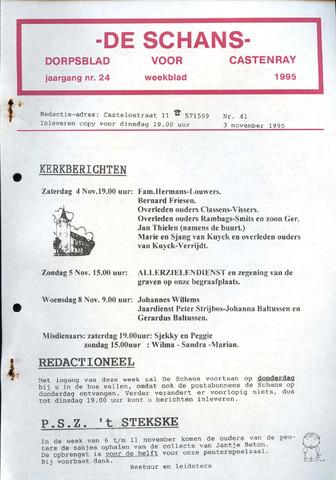 Castenrays dorpsblad De Schans 1995-11-03