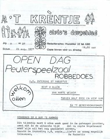 Oirlo's dorpsblad 't Krèntje 1977-08-25
