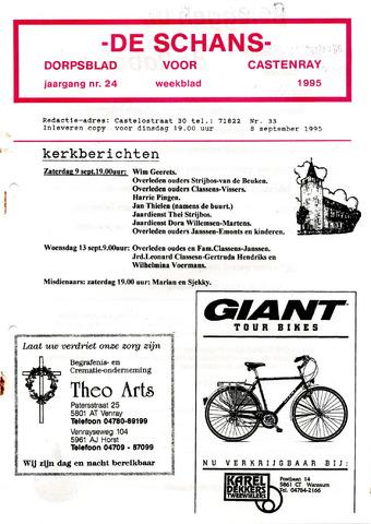 Castenrays dorpsblad De Schans 1995-09-08
