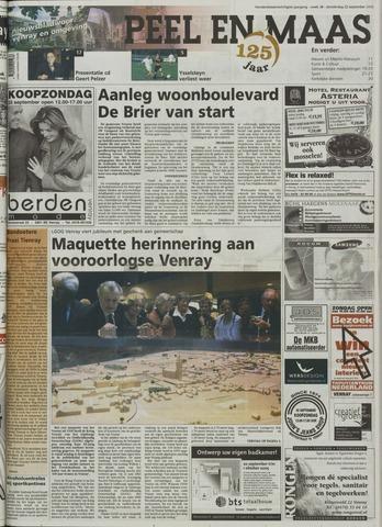 Peel en Maas 2005-09-22
