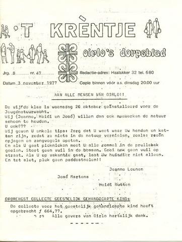 Oirlo's dorpsblad 't Krèntje 1977-11-03