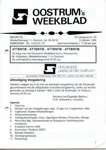 Oostrum's Weekblad 1996-10-03