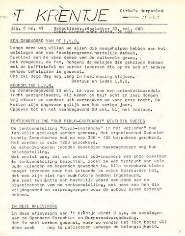 Oirlo's dorpsblad 't Krèntje 1975-10-15