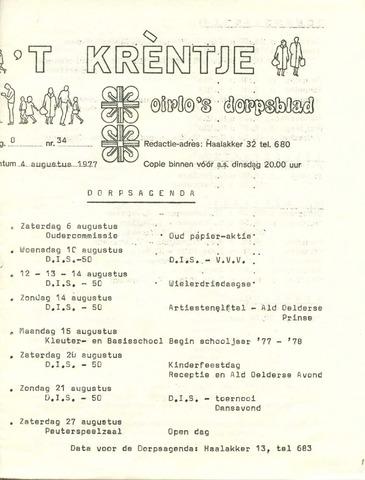 Oirlo's dorpsblad 't Krèntje 1977-08-04