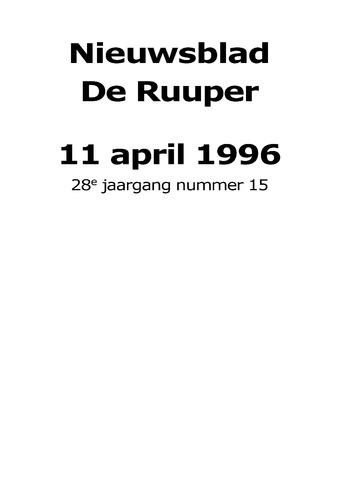 Dorpsblad Leunen-Veulen-Heide 1996-04-11