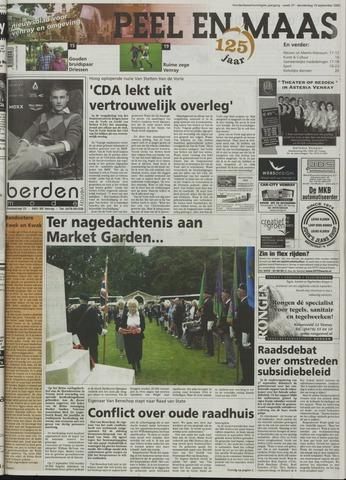 Peel en Maas 2005-09-15