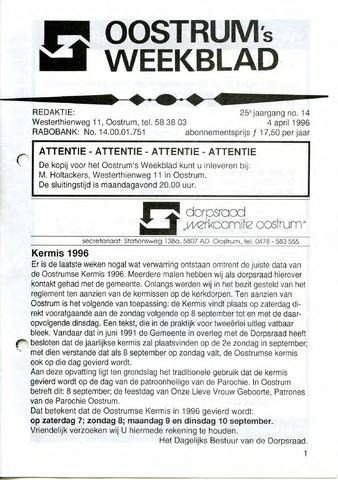 Oostrum's Weekblad 1996-04-04