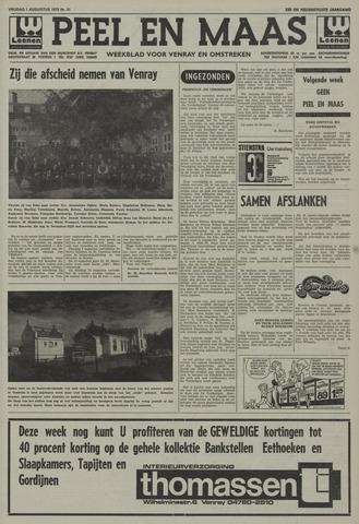 Peel en Maas 1975-08-01