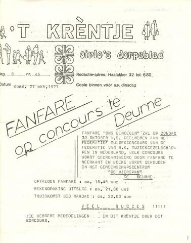 Oirlo's dorpsblad 't Krèntje 1977-10-27