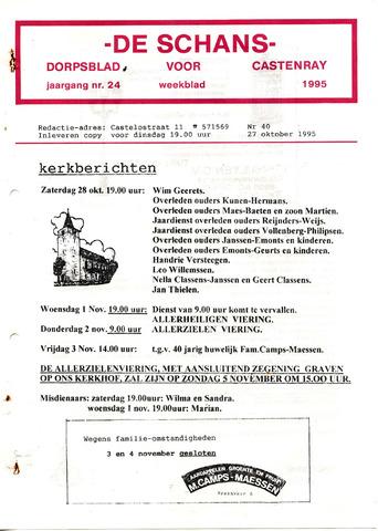 Castenrays dorpsblad De Schans 1995-10-27
