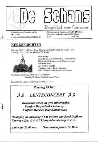 Castenrays dorpsblad De Schans 2005-05-25