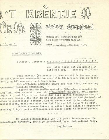 Oirlo's dorpsblad 't Krèntje 1978-12-28
