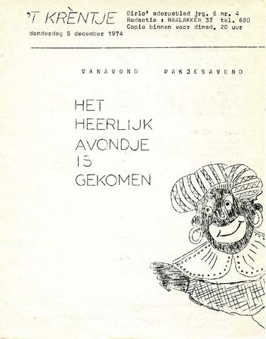 Oirlo's dorpsblad 't Krèntje 1974-12-05