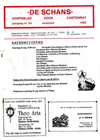 Castenrays dorpsblad De Schans 1995-08-25
