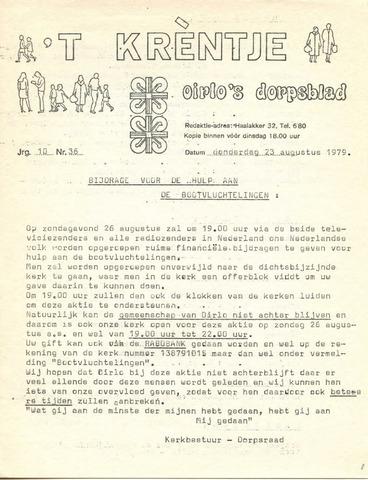 Oirlo's dorpsblad 't Krèntje 1979-08-23
