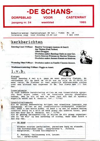 Castenrays dorpsblad De Schans 1995-05-05