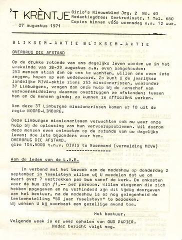 Oirlo's dorpsblad 't Krèntje 1971-08-27