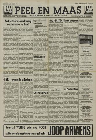 Peel en Maas 1971-07-16