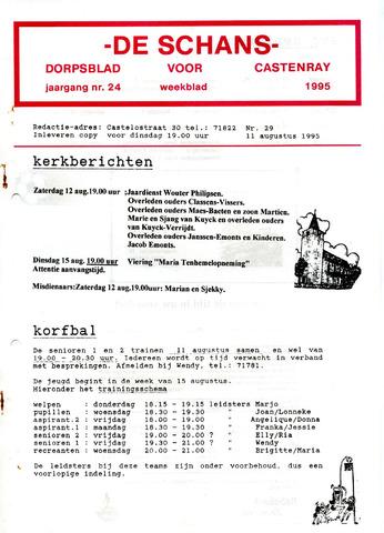 Castenrays dorpsblad De Schans 1995-08-11