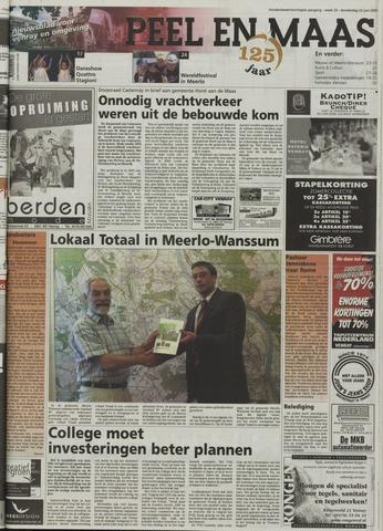 Peel en Maas 2005-06-23