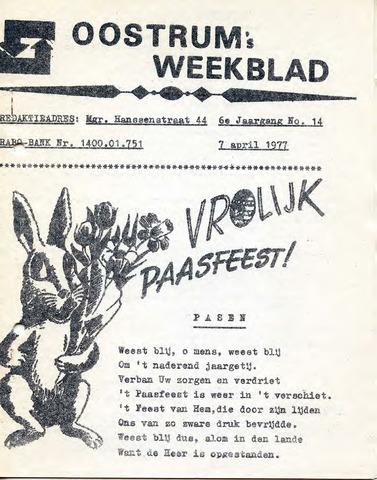 Oostrum's Weekblad 1977-04-07