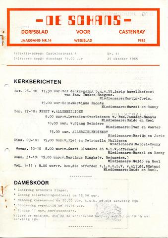 Castenrays dorpsblad De Schans 1985-10-25