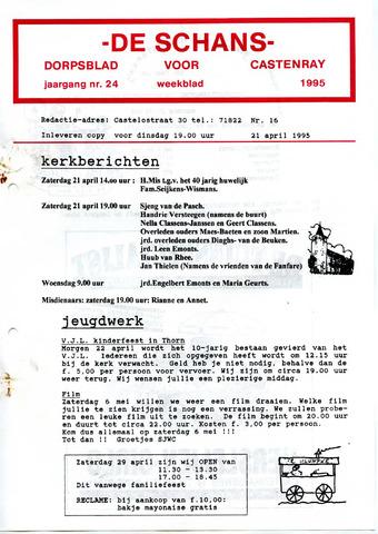 Castenrays dorpsblad De Schans 1995-04-21